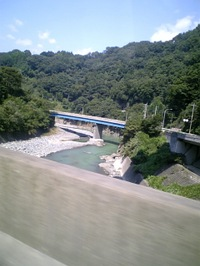 Surugaoyama