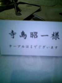 Kaimei_1