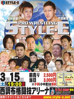 2008.03.15